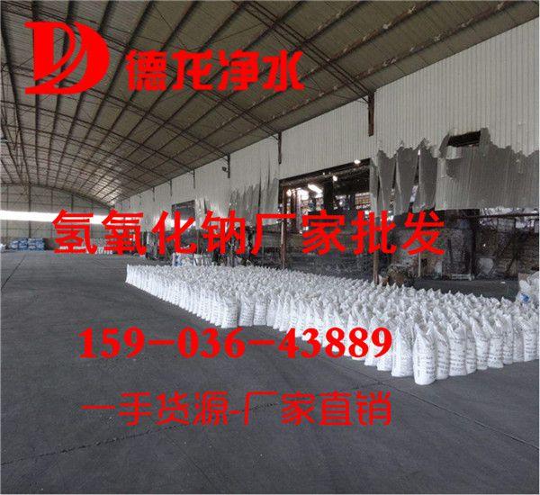 http://himg.china.cn/0/4_671_234448_600_550.jpg