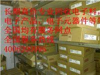 http://himg.china.cn/0/4_671_234614_200_150.jpg