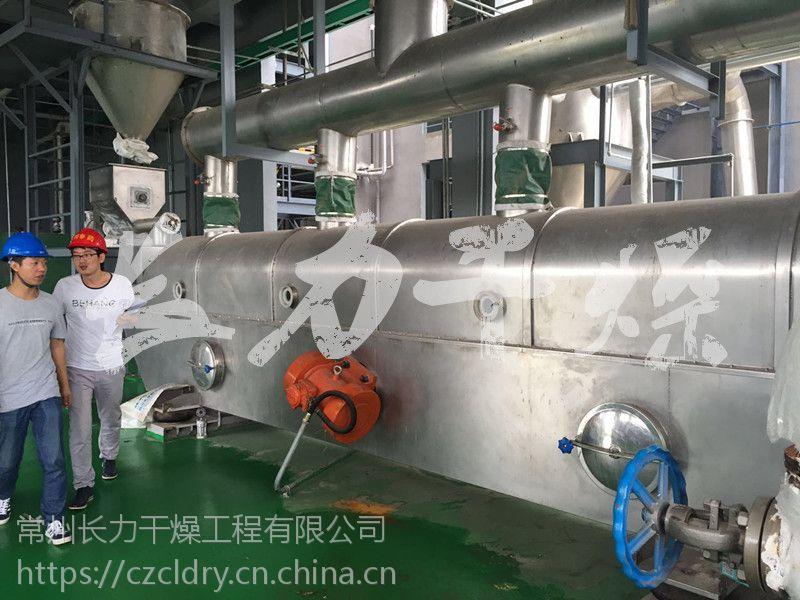 长力供应磷钨酸专用烘干机|ZLG干燥机