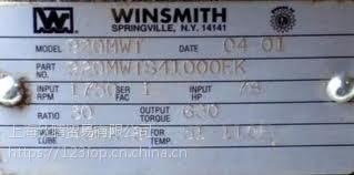 优惠供应WINSMITH减速箱