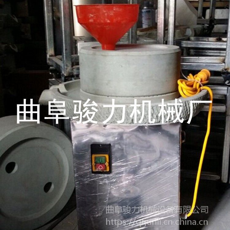 畅销专供 花生酱米浆加工设备 米浆石磨机 骏力牌 多功能石磨豆浆机