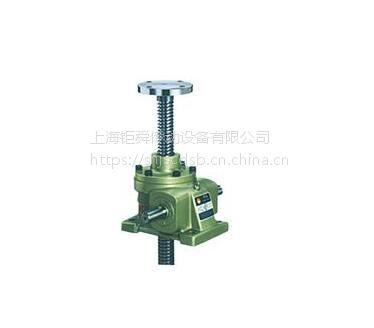 上海距舜 SL系列锥齿轮丝杆升降机