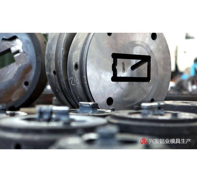 挤压铝型材生产工艺之模具生产