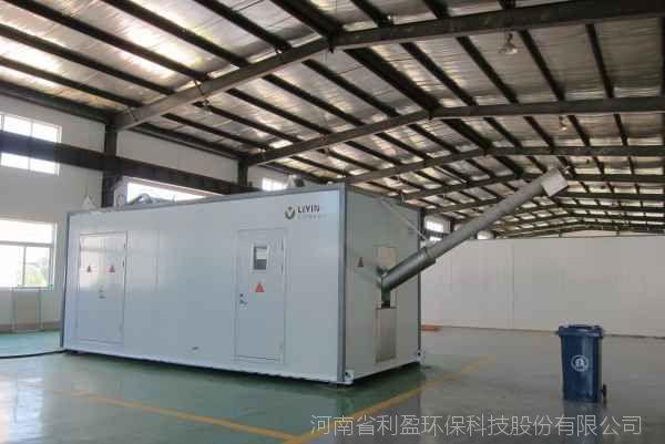 移动式医疗废物/垃圾微波消毒设备