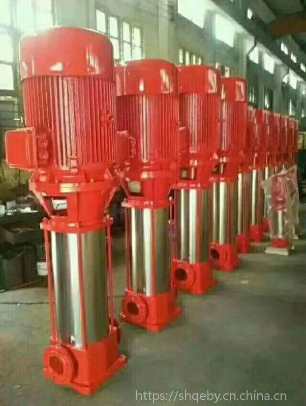 恒压切线泵XBD8/60-100L-HY生产厂家(带3CF认证)。