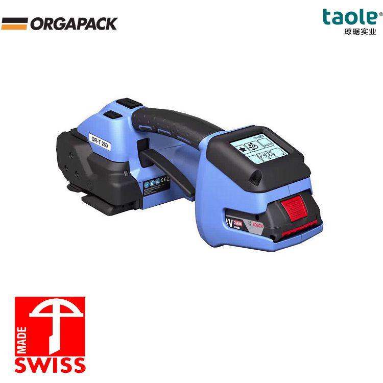 ORGAPACK打包机OR-T260/130/450介绍视频