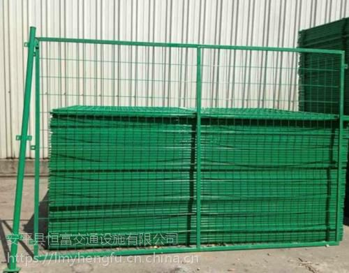 厂家直销 光伏电站护栏网 现货供应框架护栏网隔离网