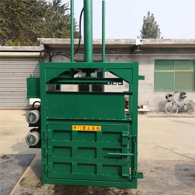 30吨塑料瓶液压打包机 多功能液压稻草打包机 启航牌菌袋压块机