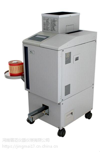 矿用电子式风速表报价 重庆矿用电子式风速表优势产品