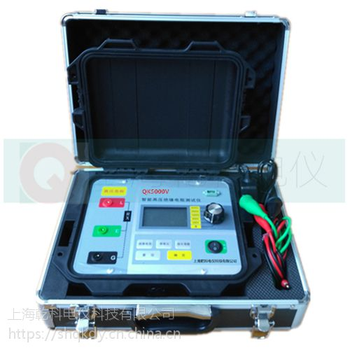 QKTK//乾科QK5000V智能绝缘电阻测试仪生产厂家
