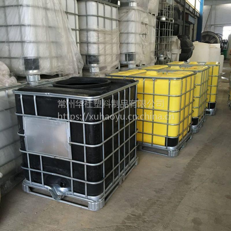 合肥1000L防腐塑料吨桶 厂家批发