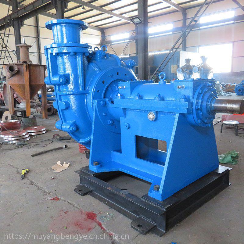 沐阳水泵生产矿用泵泥浆泵潜水渣浆泵65ZGB-390