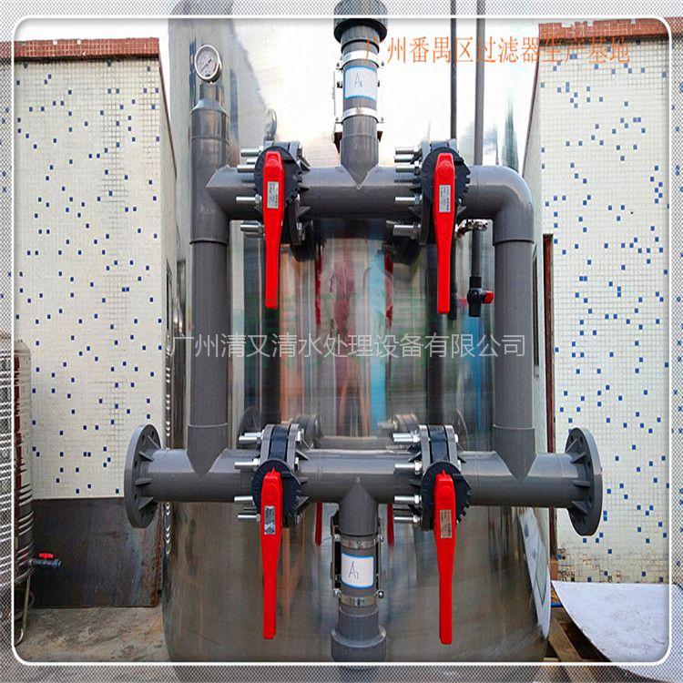 清又清厂价直销 石英砂过滤器 专业解决别墅井水浑浊问题 反冲洗活性炭过滤器