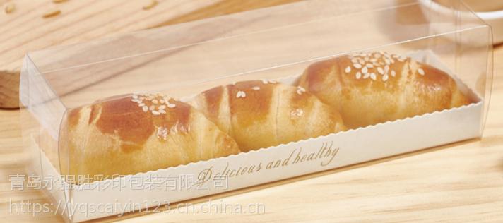 昌邑厂家定制食品包装盒