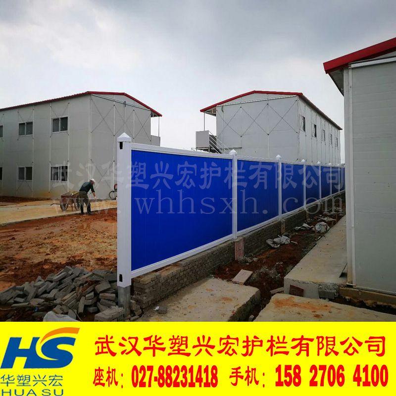 http://himg.china.cn/0/4_672_233206_800_800.jpg