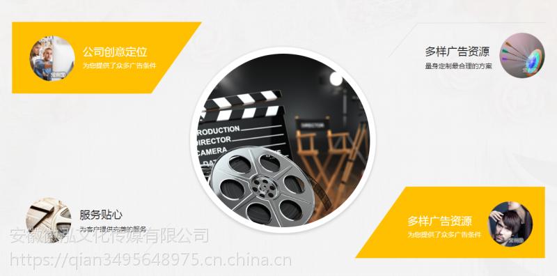 安徽徽泓传媒视频制作视频剪辑后期配音涉及餐脱短裙专业图片