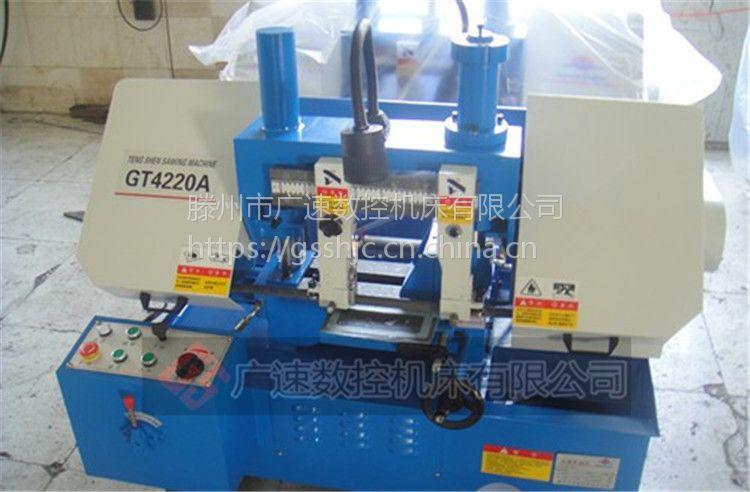 广速金属带锯床,GB4220液压单立柱普通锯床