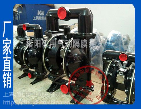 上海楷阳BQG系列矿用气动隔膜泵厂家直销