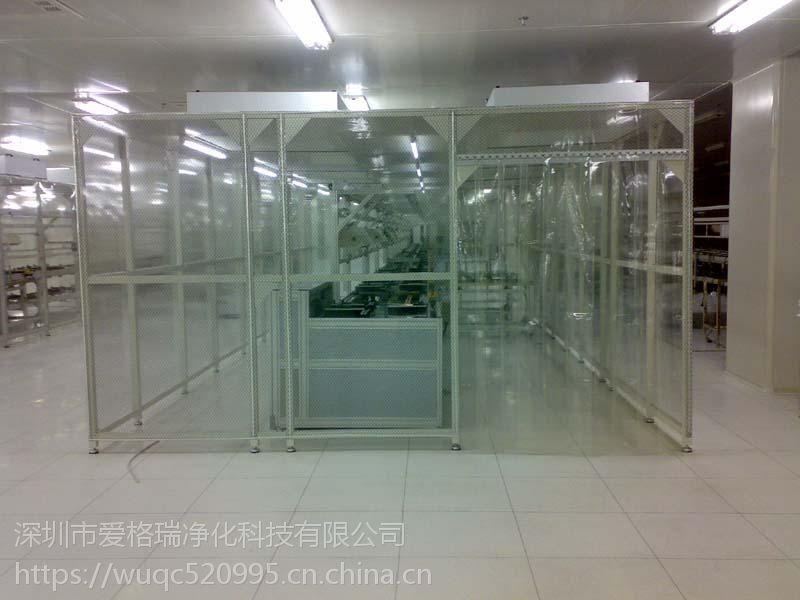 广州食品车间 净化车间改造 千级洁净间