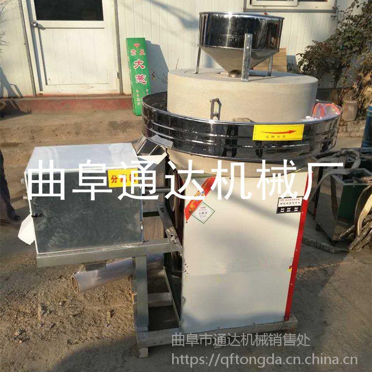 通达出售 大型面粉石磨机 磨坊专用面粉磨面机 商用石磨机多少钱
