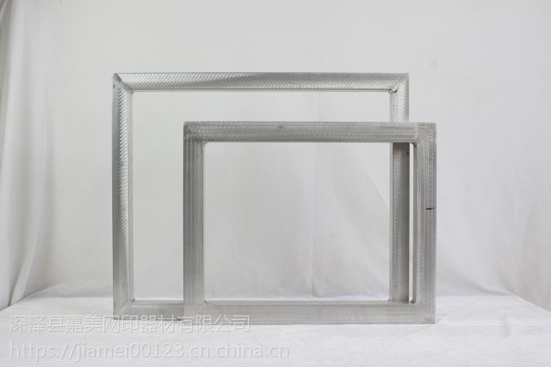 河北铝合金丝网印刷网框 绷网印刷网版 角铝框厂家-嘉美