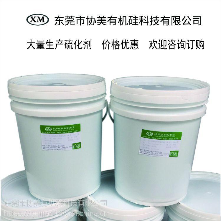 国产橡胶背胶水厂家直销 橡胶粘3M双面胶处理剂加B粉 环保无毒粘性强