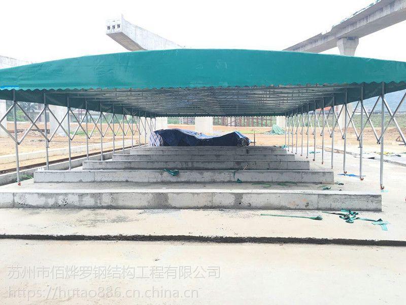 南通通州区佰烨罗定做仓库活动雨蓬夜市烧烤遮阳棚超市移动帐篷阻燃布
