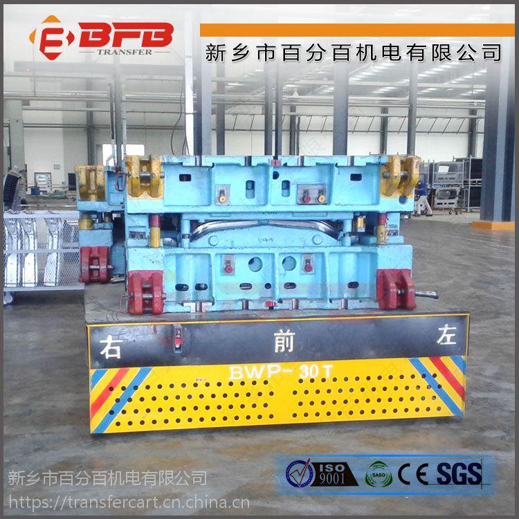 BWP-100T无轨电动平车 厂家设计生产可自由转弯运行