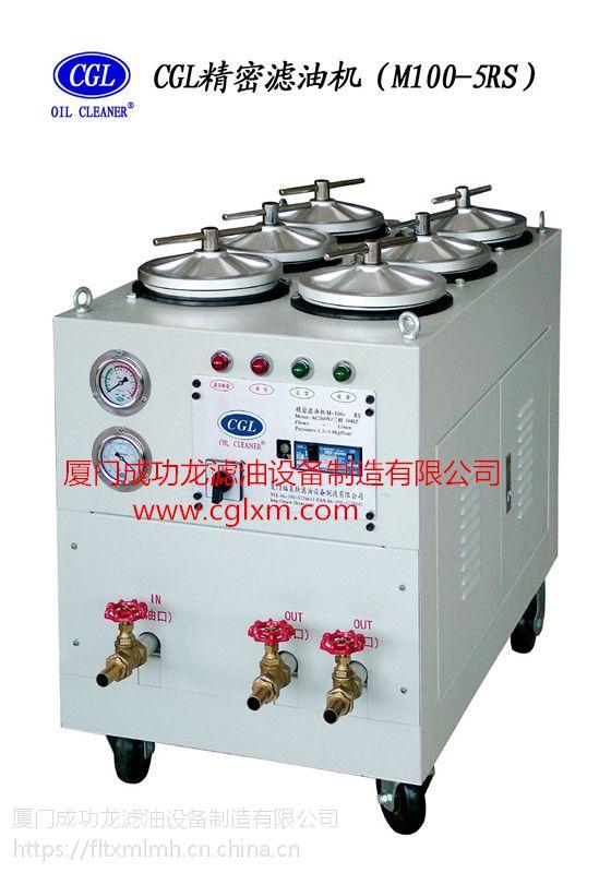 上海液压油滤油机厂家