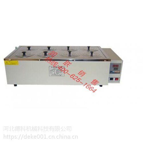 津智能数显电热恒温水浴锅 HH-2智能数显电热恒温水浴锅代理