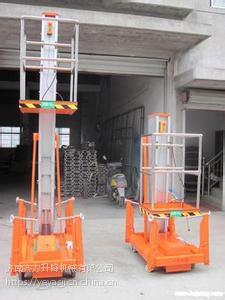 高质上海铝合金式升降机 价优升降平台 上海升降平台