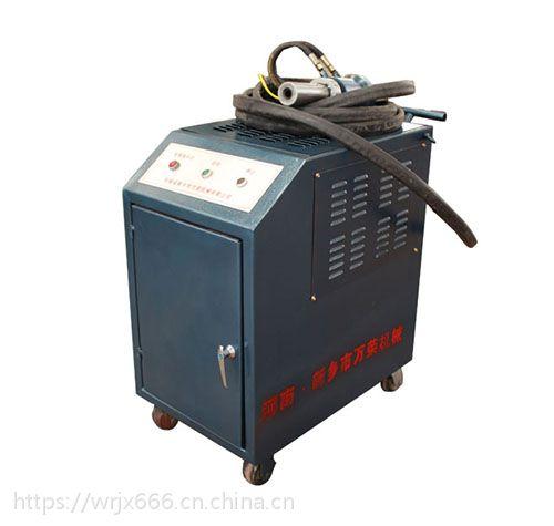 液压环槽铆钉机|河北液压环槽铆钉机信赖万荣机械