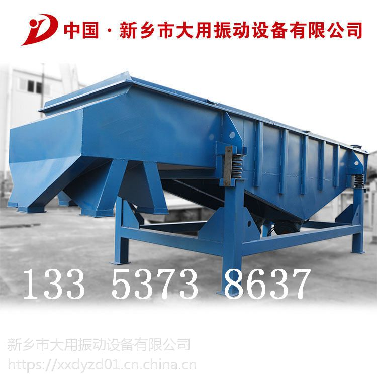 厂家供应矿产震动筛 型号齐全 价格优惠