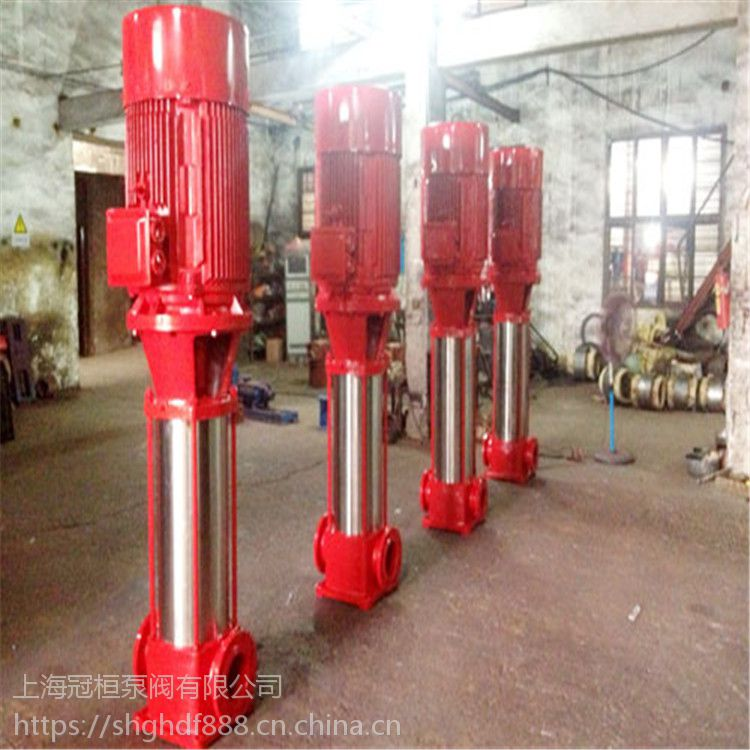 50GDL12-185*5茂名市上海牌立式消防多级离心泵,室内消火栓多级泵如何选型,喷淋多级泵计算