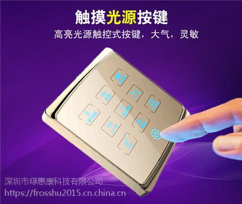 家庭背景音乐系统套装智能音响控制器无线蓝牙主机酒店智能播放器