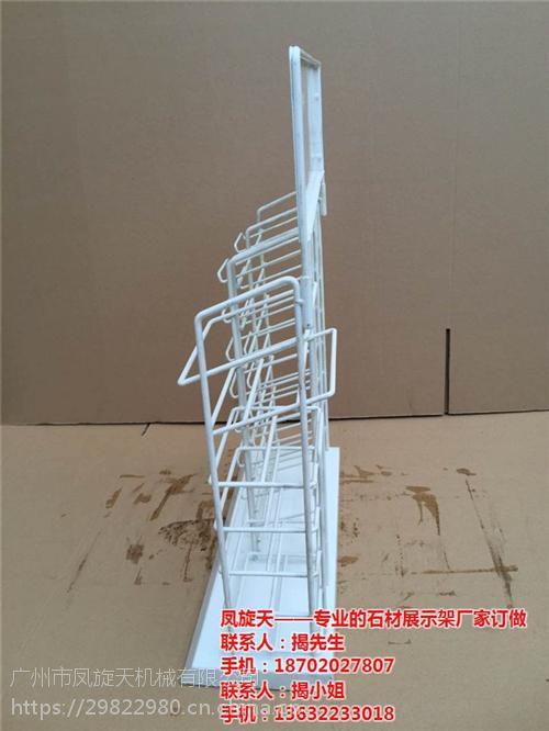 凤旋天(图)、陶瓷展示架厂家定制、河源陶瓷展示架