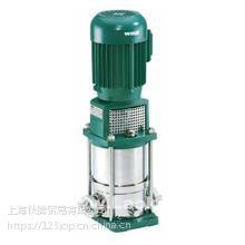 现货WILO水泵