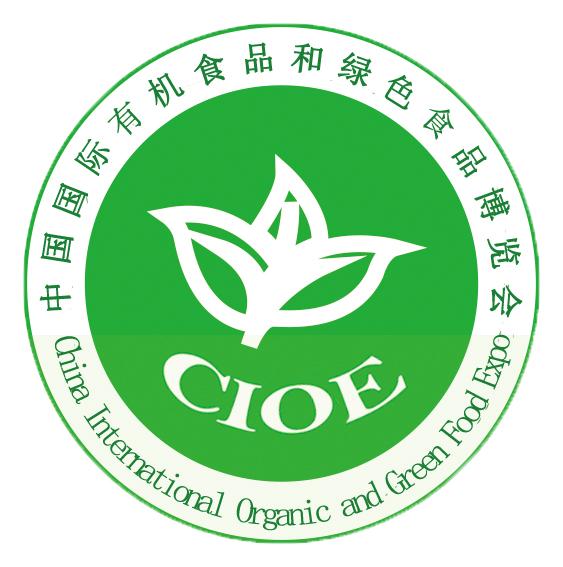 2018北京第二十届国际有机绿色食品博览会