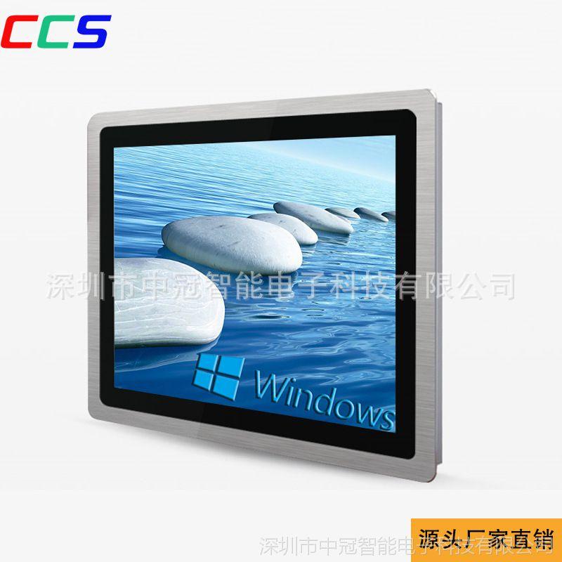 防水显示器 防尘五线电阻触摸屏 10.1寸宽屏工业超薄嵌入式显器