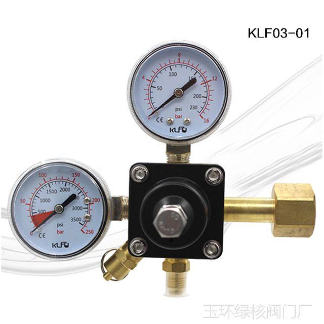 厂家直销卡罗幅 KLF03-01 可口可乐机减压阀 碳酸饮料机减压阀批发/采购