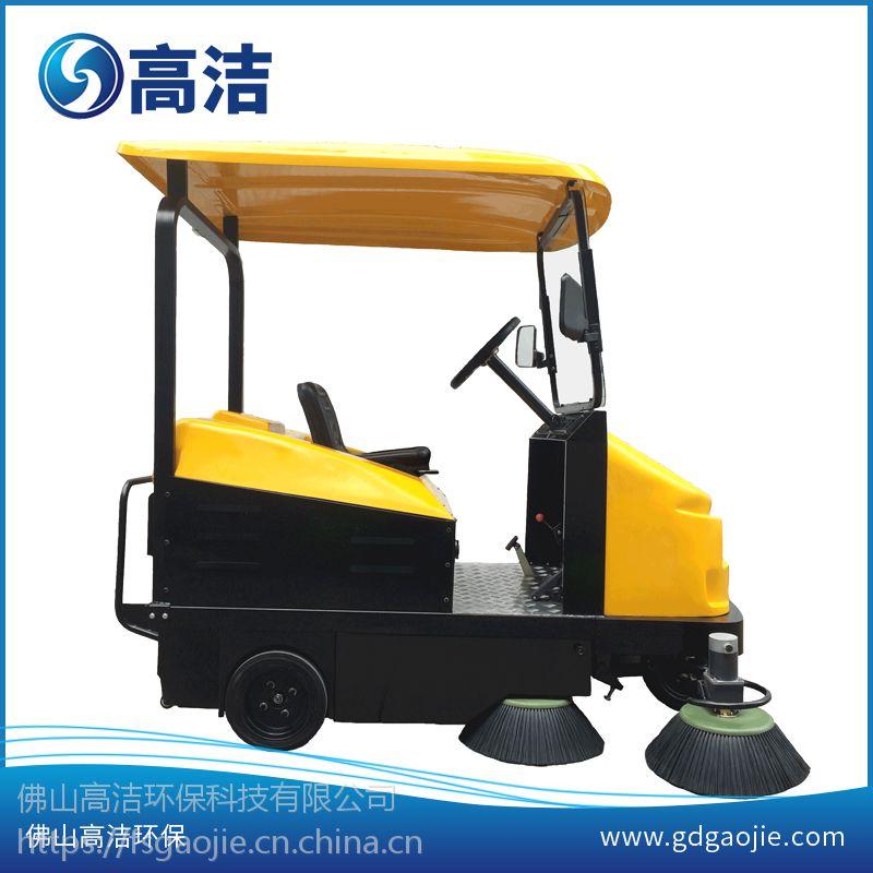 高洁环保厂家直销电动扫地车GJ-SD8 高效率简便