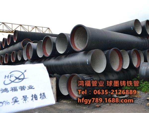 http://himg.china.cn/0/4_673_237012_600_457.jpg