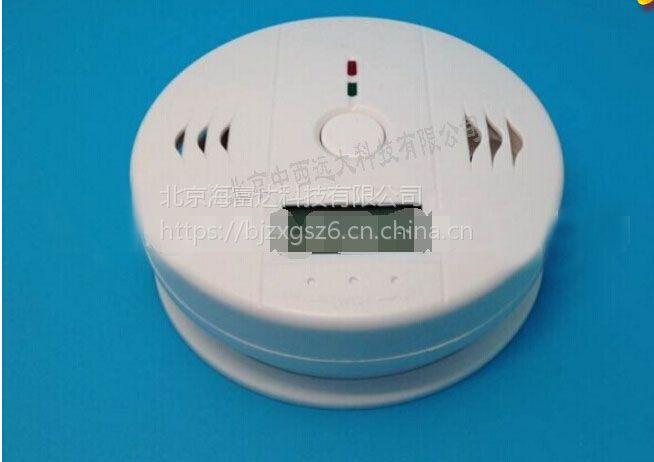 中西(LF2018新款)家用型一氧化碳报警器/CO感应探头型号:VM46-1库号:M16130