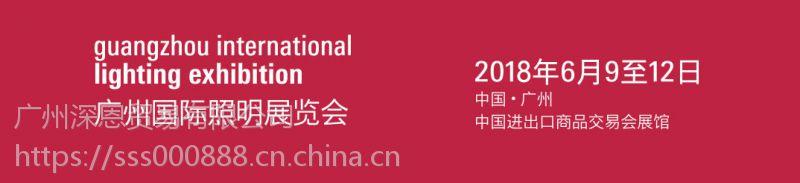 提供第23届广州光亚照明展展位