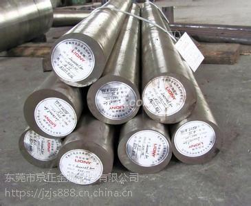 50MN2合金结构钢