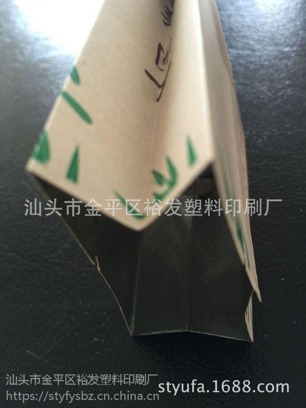 裕锋有机茶包装袋 材质牛皮纸 覆膜镀铝 工艺中封 可来图定制