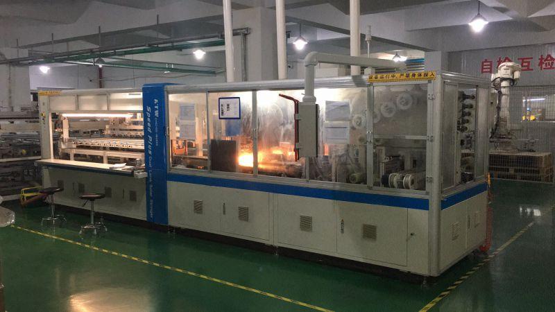 善日(上海)能源科技有限公司欢迎您