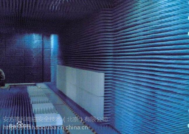 高性能核磁共振室 人用心电医疗设备 安方高科供应