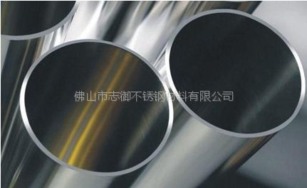 珠海供应304L不锈钢焊管,316L耐腐蚀不锈钢工业管Φ42.16*3.0