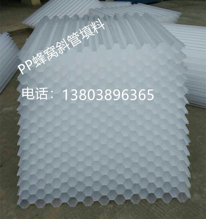 http://himg.china.cn/0/4_674_1075789_720_765.jpg